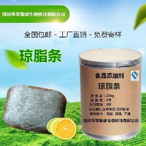 现货供应 批发 食品级 琼脂条 卡拉胶条 凝胶剂 量大从优