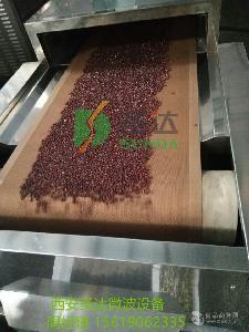 微波豌豆烘干设备豌豆膨化设备