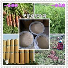 维生素c磷酸酯镁磷食品级酸酯镁价格宁夏厂家提供