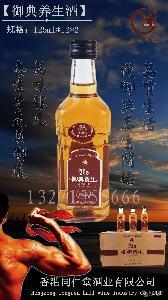 香港同仁堂三九神功保健酒厂御典养生酒