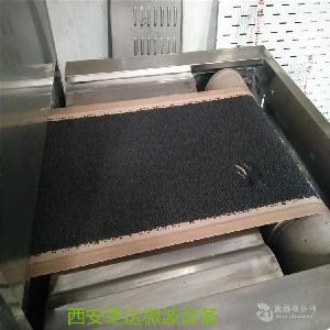 厂家直销黑豆微波低温烘焙机