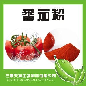 番茄粉供应商三原天域生物厂家现货包邮产品