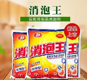 优质豆制品消泡剂厂家直销