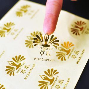 卷装不干胶定制 化妆品瓶贴标签定做 不干胶标签贴纸印刷厂家