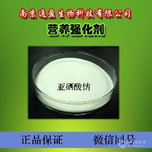 食品级亚硒酸 钠