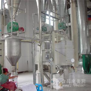 精心设计|乌洛托品强化气流干燥机|烘干设备