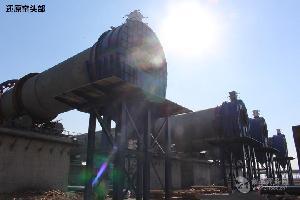 硫氰酸铵回转窑干燥机|回转烘干机 终生维护