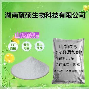 食品级山梨酸钙价格与用途