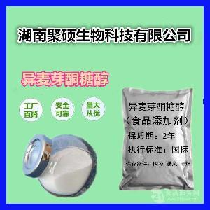 异麦芽酮糖醇价格