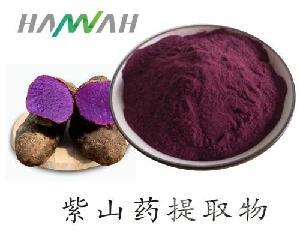 优质紫山药提取物 紫山药速溶粉98% 紫人参粉 可定制