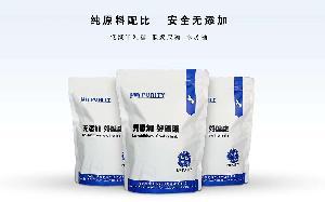 原料先森复合益生元固体饮料 胶原蛋白 法国罗赛洛胶原蛋白