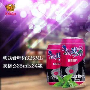 夜店易拉罐啤酒诚招江西九江市区县级啤酒代理商