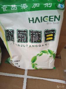 甜菊糖长期稳定供货质量保证