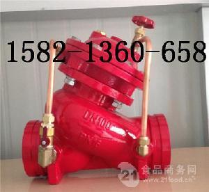沟槽卡箍式多功能水泵控制阀DN100