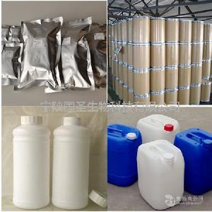 淡豆豉提取物 20:1 水溶性原料 宁陕国圣 多种规格 产品丰富