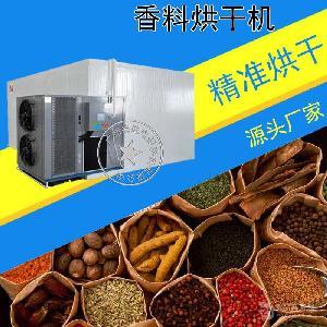 香料空气能烘干机