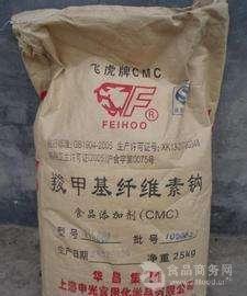 羧甲基纤维素钠厂家直销