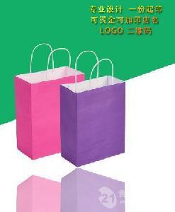 化妆品纸袋 首饰包装纸袋 饰品纸袋 小礼品纸袋 烘焙袋手提袋