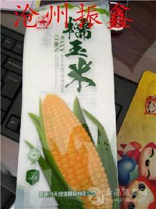 山西特色糯玉米真空包装袋厂家直销各种坚果包装卷膜免费设计