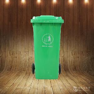 重庆环卫塑料垃圾桶厂家/重庆分类垃圾桶厂家/100L120L240L660L