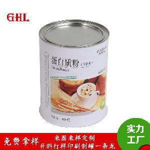 圆形马口铁罐/食品包装铁罐/深圳金属罐/900克奶粉罐定做