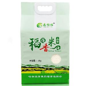 辽宁大米真空袋 厂家定制 专门供应大米袋