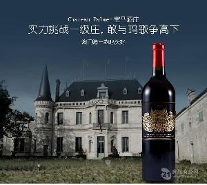 1855法国三级庄【小宝马干红】宝马庄园干红副牌 品质保证