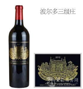 法国干红葡萄酒 宝马庄园#大宝马 正牌 三级庄经销