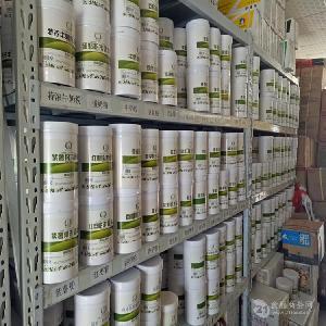 苹果粉香精生产厂家