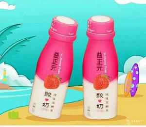 益正元草莓味果味酸奶酸奶饮品厂家全国招商