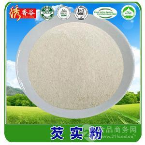 厂家生产直供熟化芡实粉 谷物粉 营养代餐粉