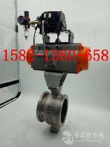 VQ677F-16P防爆型不锈钢对夹式气动V型球阀DN100