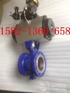 VQ647H-16C电控比例式调节铸钢法兰气动V型球阀DN100
