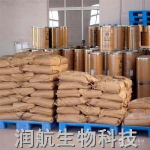 供应食品级海藻酸钠 增稠剂   凝固剂  CAS:9005-38-3