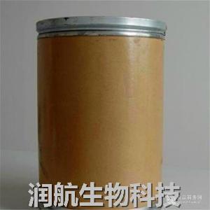 羟丙基二淀粉磷酸酯,羟丙基磷酸双淀粉,羟丙基
