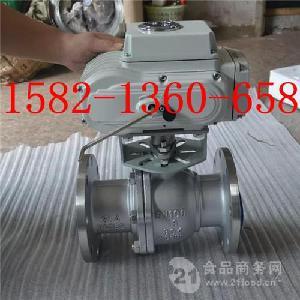 Q941F-16P 4-20MA智能调节型电动不锈钢法兰球阀DN65