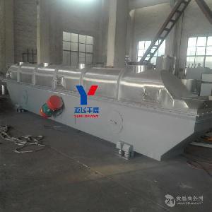 节能环保型焦硫酸钠专用流化床干燥机
