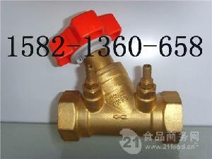 供暖流量控制加厚全铜丝扣数字锁定平衡阀DN15