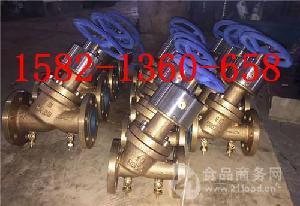 SP45F-16T黄铜法兰数字锁定平衡阀DN32