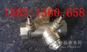 黄铜多功能磁性过滤测温锁闭管道平衡阀DN20