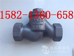H11H-16C碳钢内螺纹升降式止回阀DN25