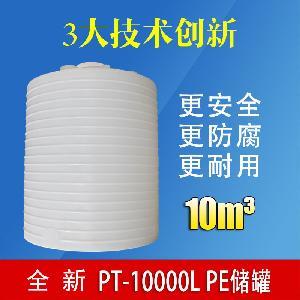 重庆10吨混凝剂PE储罐生产厂家