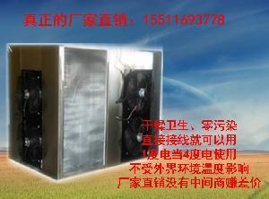 大枣全自动空气能热泵烘干机厂家直销智能烘房干燥房特价优惠