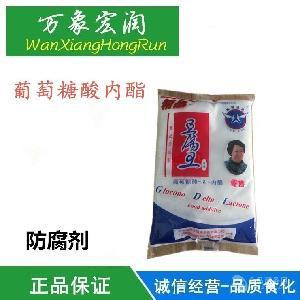食品级葡萄糖酸内酯价格  豆腐王