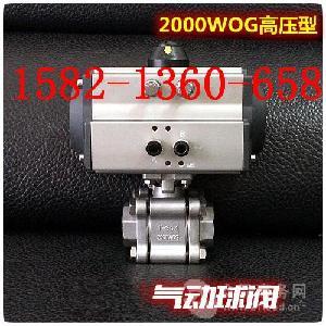 Q611F-2000WOG AT/GT型高压气动三片式内螺纹球阀DN25