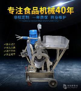 供应海川湖大型鱼豆腐鱼糜采集机