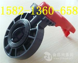 D71X-10S-DN80 UPVC/PVC耐酸碱塑料手柄对夹蝶阀