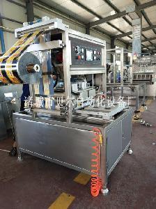 江苏卤味气调封盒包装机-每小时产量800盒
