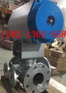 铸钢法兰沥青专用保温三通气动旋塞阀DN100