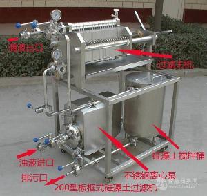 河南黄页:新乡新航LX过滤滤芯质量可靠